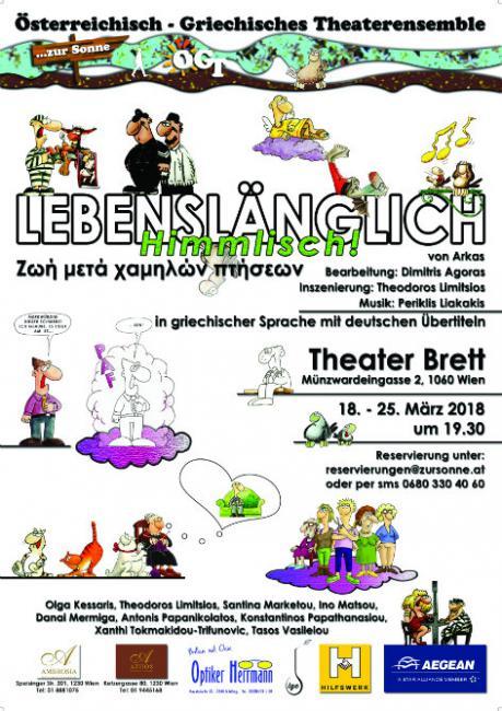 Ζωή μετά χαμηλών πτήσεων - 807d8-zursonne_poster_1_himmlisch-lebenslaenglich-poster.jpg