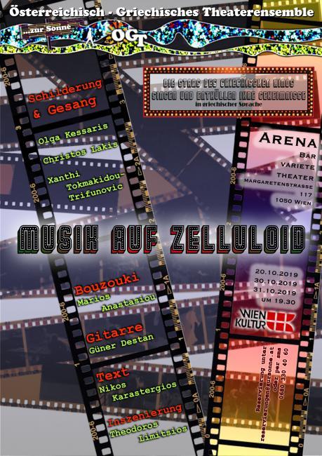 Μουσική στο Σελιλόιντ - c4877-a5-musik-auf-zelluloid.jpg