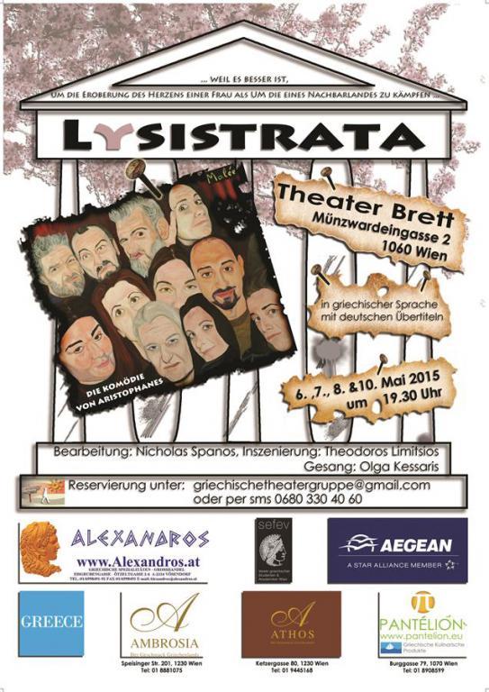 Lisistrati ea40f-zursonne_performance_art_event_2015_5.jpg